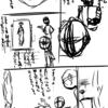アニメ+アニマル