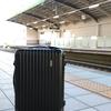 札幌に行ってきたよ2016 ④ホテル篇「Jホテルりんくう」