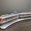 【鉄道コレクション購入】北陸鉄道モハ8802、モハ8812入線