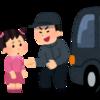 中央公民館『子そだて ア・ラ・カ・ル・ト』 第1回 防犯アラカルト!
