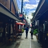 【国内旅行】京都①女子旅!秋の京都へ!まずは京都で初食事、目にも鮮やかお出汁の効いたカツ丼に京都らしさを感じる