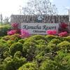 沖縄県名護市にあるカヌチャベイホテル&ヴィラズに宿泊した口コミ!