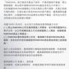 【リモワ ブログ】台湾でRIMOWAは買えない? エバー航空とのコラボラインも消滅!?