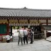 歌人相模の初瀬参詣ルート探訪の続き④:「竹渕」(たかふち)、そして四天王寺