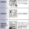 米通商政策、にじむ保護主義 日本も標的の可能性