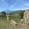シルバーウィーク4日目は大野山へ 2020.9.22