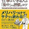 【今週のラーメン2277】 くじら食堂 (東京・東小金井) 限定 味玉生姜醤油ラーメン 250g