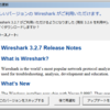 Wireshark 3.2.7