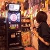 【オススメ5店】高知市(高知)にあるダーツバーが人気のお店