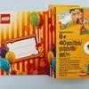 かわいくて、遊べるカード! レゴ:LEGO 853906レビュー