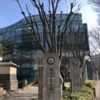 芦花公園・新宿・恵比寿・六本木