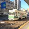 昭和の車両
