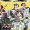 アニメ「ダイ・ガード」から学ぶ、セキュリティ対応 #01