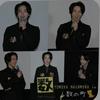 中村倫也company〜「ついにレートショー」