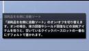 【フォートナイト】拾った回復アイテムを自動でアイテム欄の右側に配置する設定方法