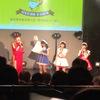 ギュウ農フェスどうなってんだよ! クリスマスにぼっちで行ったら、なぜか栃木県矢板市産のまな板貰ったった