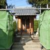 明徳稲荷神社(中野区/中野坂上)への参拝と御朱印