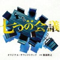 【及川光博】映画「七つの会議」:TV出演感想(2019年2月)