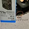 (グッズ)KMCミッシングリンク