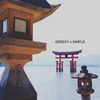 学びあり、食あり、飲みあり、語りありの広島出張