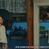「ハベクの新婦」12話 シン・セギョン、ナム・ジュヒョクと別れて涙する