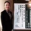 日常歩行の質を高めるパンプス選び~第11回日本整形靴技術協会学術大会より