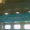 THANK YOU!!FUJISAWA CITY 25TH