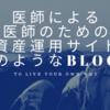 ふるさと納税するなら12月9日10時から23時59分!お得キャンペーン紹介!!