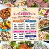 【オススメ5店】泉大津・岸和田・泉佐野・りんくう(大阪)にあるビュッフェが人気のお店