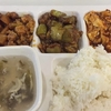 【食べ物紹介】食堂のプレートランチ 8元