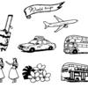 【知らないとこわい】ESTAで必要な出国航空券について
