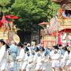 祇園祭2016~「後祭 山鉾巡行」 その1:橋弁慶山~南観音山