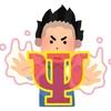 斉木楠雄のΨ難にハマったので語る!