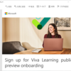 Microsoft 365 Viva Learning が Public Preview となっていました