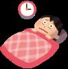 夜寝れない時にずっと布団にいるのはダメ?~医師国家試験で学ぶ睡眠医学
