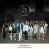이어달리기-김성규/러블리즈/골든차일드/로켓펀치/Woollim Rookie/歌詞/日本語訳/和訳
