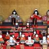 【鎌倉いいね】鎌倉のひな人形とおひとり様。