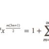 オイラーの五角数定理の証明