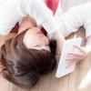 東大院試の英語試験TOEFLの勉強法とTOEFL ITPとIBTの選択