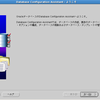 VirtualBox2.2.2 のOracle Enterpriseに11gをいれてみる(4-1)