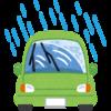 今週のお題「雨の日の過ごし方」