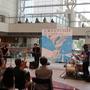 【レポ】REIKA TRIO@横浜音祭り2019~2019.9.23