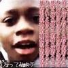 呪いのビデオ Special 3 レビュー【虐待に死す、故に虐待】