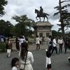 双子 子連れ 旅行 【宮城・那須】 まとめ 日程と費用