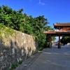焼失の数日前に首里城をみて沖縄料理のらふてぃを食べる(沖縄本島)