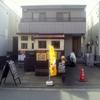 CAFE 豆うさぎ MAMEUSAGI