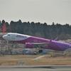 ◆「成田空港に行ってきたよ~!」…友人Oより