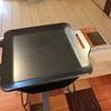 SOTO レギュレーターストーブST‐310用 極厚鉄板を買ってみました⁈