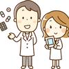 ベンゾジアゼピン系の抗不安剤の離脱症状と断薬