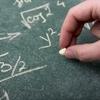 高等学校指導要領(案)の数学のまとめ(新設される内容など)